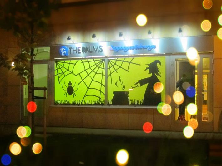 Trzecia edycja Halloween a u nas aż wrze od pomysłów